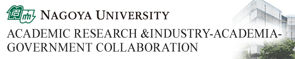 ACADEMIC RESEARCH & INDUSTRY-ACADEMIA-GOVERMENT COLLABORATION